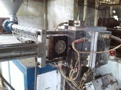 screen changer application in PP packing belt production lin